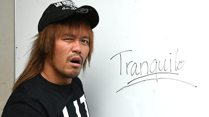 【新日本プロレスの選手に一問一答!】今回は内藤哲也選手の前編50問はコチラから!