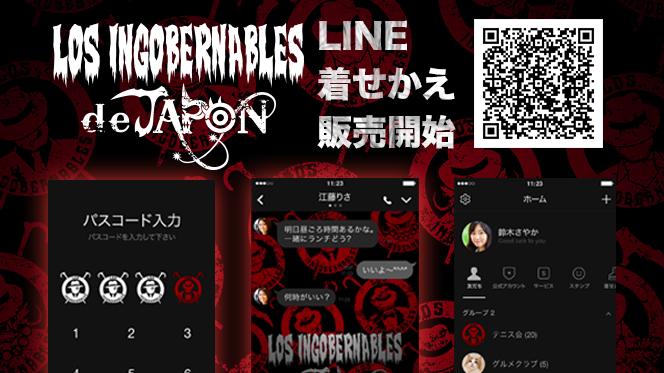 """新日本プロレス「LINEクリエイターズ着せかえ」に、 待望の""""L・I・J""""ver.が販売スタート"""