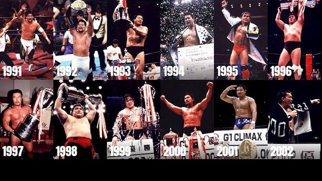 【必見!】『G1 CLIMAX』歴代優勝者ページがオープン!