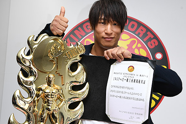 https://www.njpw.co.jp/wp-content/uploads/2019/08/DSC_3510.jpg