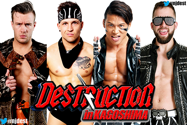 "NJPW: Carteles completos para ""Destruction 2019"" 2"
