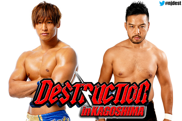 "NJPW: Carteles completos para ""Destruction 2019"" 3"