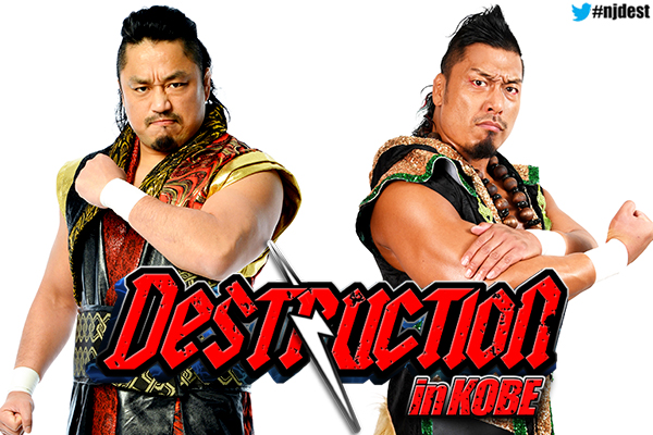 "NJPW: Carteles completos para ""Destruction 2019"" 4"
