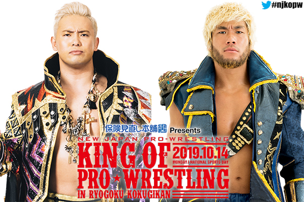 https://www.njpw.co.jp/wp-content/uploads/2019/09/1014_iwgp.jpg