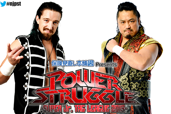 """NJPW: """"Power Struggle 2019"""" White vs Goto, KENTA vs. Ishii 3"""