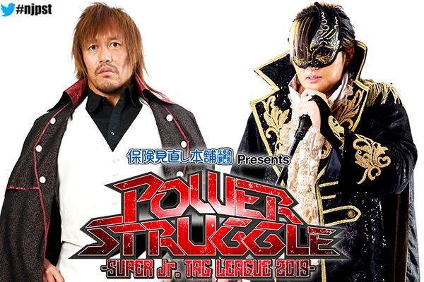 """NJPW: """"Power Struggle 2019"""" White vs Goto, KENTA vs. Ishii 5"""