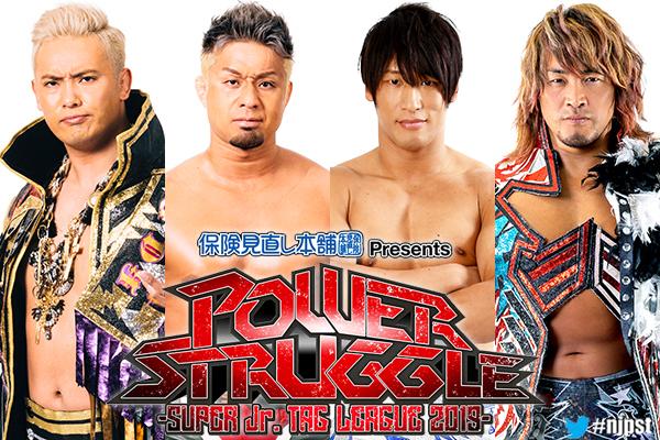 """NJPW: """"Power Struggle 2019"""" White vs Goto, KENTA vs. Ishii 6"""