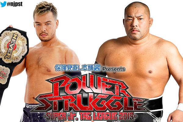 """NJPW: """"Power Struggle 2019"""" White vs Goto, KENTA vs. Ishii 4"""