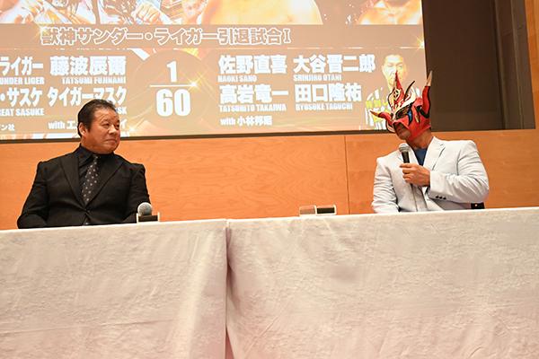 NJPW: Leyendas del Puroresu en la despedida de Liger en WK14 3