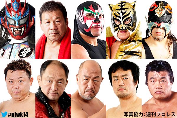 NJPW: Leyendas del Puroresu en la despedida de Liger en WK14 4