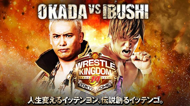 『WRESTLE KINGDOM 14 in 東京ドーム』2連戦!!  特設サイトのビジュアルがリニューアルしました!