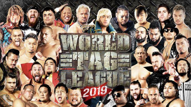 『WORLD TAG LEAGUE 2019』特設ページはコチラから!