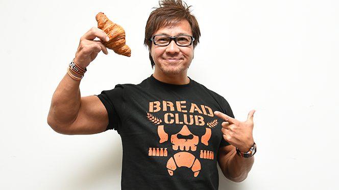 """『レスラーめし/出張版』!今回は小島聡編(前編)! """"パンへの異常な愛情""""を語る!ウワサの""""BREAD CLUB""""とは何か?"""