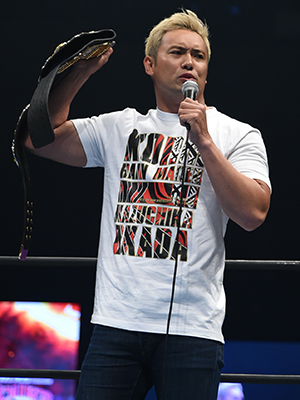 https://www.njpw.co.jp/wp-content/uploads/2019/11/crs_224329_6.jpg
