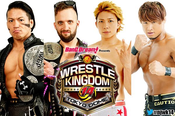 NJPW: Carteles para Wrestle Kingdom 14 11