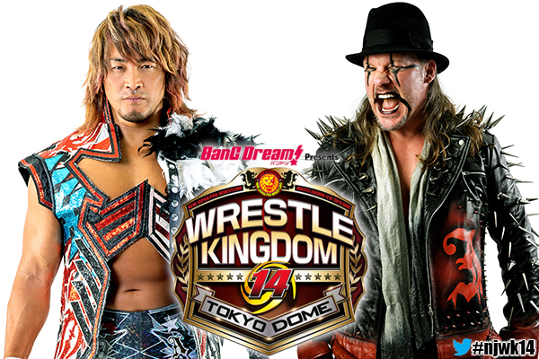 NJPW: Carteles para Wrestle Kingdom 14 15