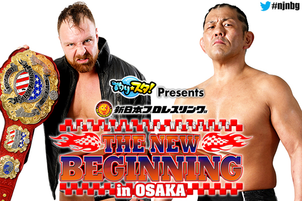 https://www.njpw.co.jp/wp-content/uploads/2020/01/0209_7.jpg