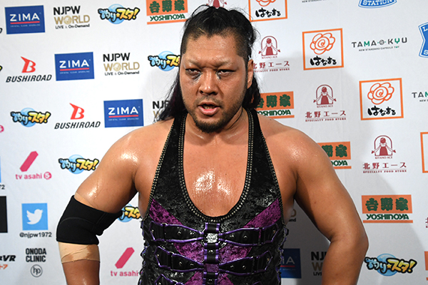 https://www.njpw.co.jp/wp-content/uploads/2020/01/DSC_0526.jpg