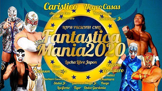 """【いよいよ今年も""""ルチャの祭典""""が開幕!】  『CMLL FANTASTICA MANIA 2020』の特設サイトがオープン!"""