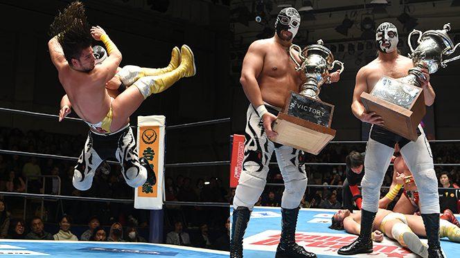 サンソン&クアトレロがチャベス兄弟を退け「CMLLファミリータッグトーナメント」念願の優勝!【1.17後楽園結果】