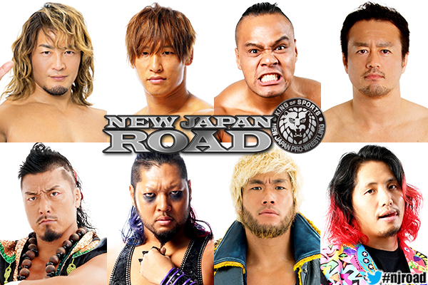 https://www.njpw.co.jp/wp-content/uploads/2020/02/0226_6.jpg