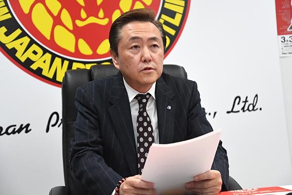 NJPW: El Fale Dojo será el Dojo NJPW Nueva Zelanda 2