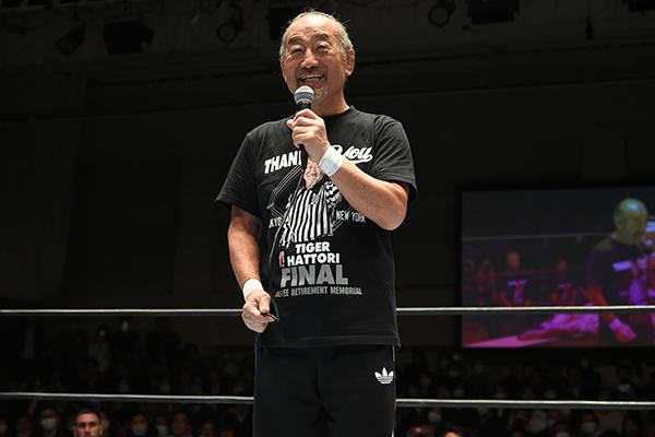 NJPW: El retiro de Tiger Hattori 4