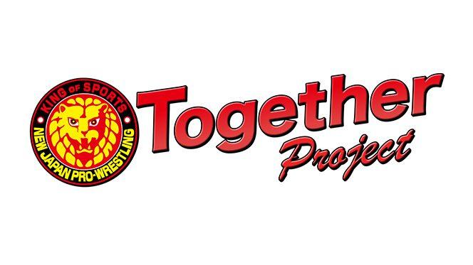 『新日本プロレスTogetherプロジェクト』今後のラインナップが決定!『GETSPORTS 髙橋ヒロム 完全版』を配信!