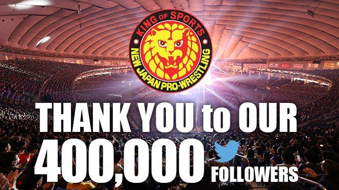 """新日本プロレス公式Twitterアカウントが""""40万フォロワー""""を突破しました!!"""
