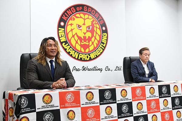 """NJPW regresa a la actividad con la """"New Japan Cup 2020"""" 1"""