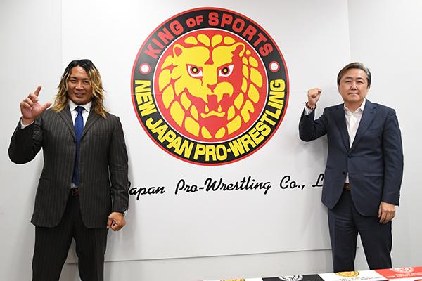 """NJPW regresa a la actividad con la """"New Japan Cup 2020"""" 2"""