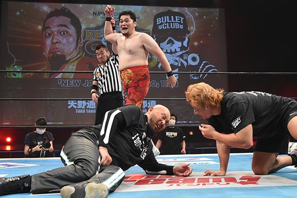 """NJPW: """"New Japan Cup 2020"""" Día 1 Comienzan las emociones 2"""
