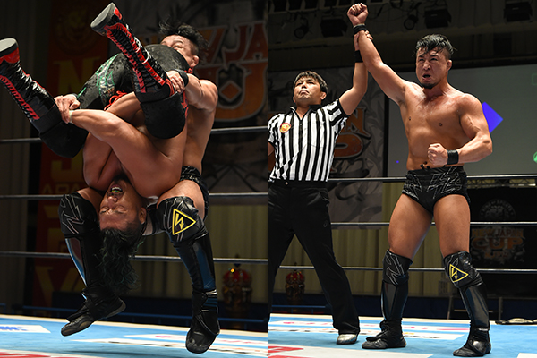 "NJPW: ""New Japan Cup 2020"" - Día 3 Taichi eliminó a Tanahashi 2"