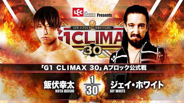 【『G1 CLIMAX 30』北海きたえーる大会!】9月23日(水) は飯伏vsジェイ!鈴木vsタイチ!