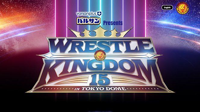 『バルサン Presents WRESTLE KINGDOM 15 in 東京ドーム』特設サイトがオープンしました!