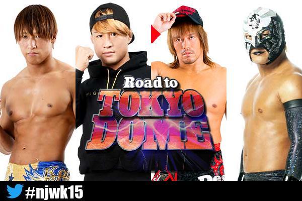 予定 プロレス 試合 新 日本
