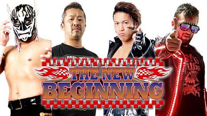 """1月23日(土)""""17時""""~試合開始! 『Road to THE NEW BEGINNING』 大田区総合体育館大会"""
