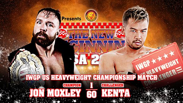 【ついに正式決定!】2月27日(土)昼12時~『NJPW STRONG』で、ジョン・モクスリーvsKENTAのUSヘビー級王座戦が実現!