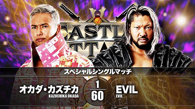 【いよいよ開催!】 2月27日(土)  16時~『CASTLE ATTACK』大阪城ホール大会!