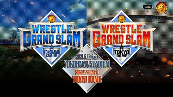 【『WRESTLE GRAND SLAM』特設サイトがオープン!】5月15日(土)横浜スタジアム、5月29日(土)東京ドーム大会!!