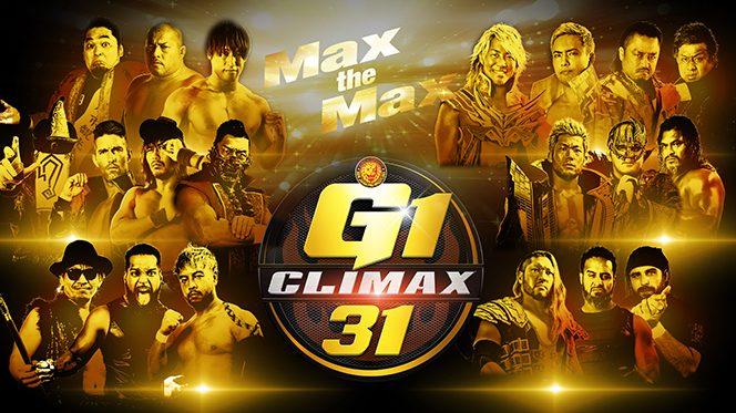 """""""秋の最強決定戦""""『G1 CLIMAX 31』特設サイトがオープン!!"""